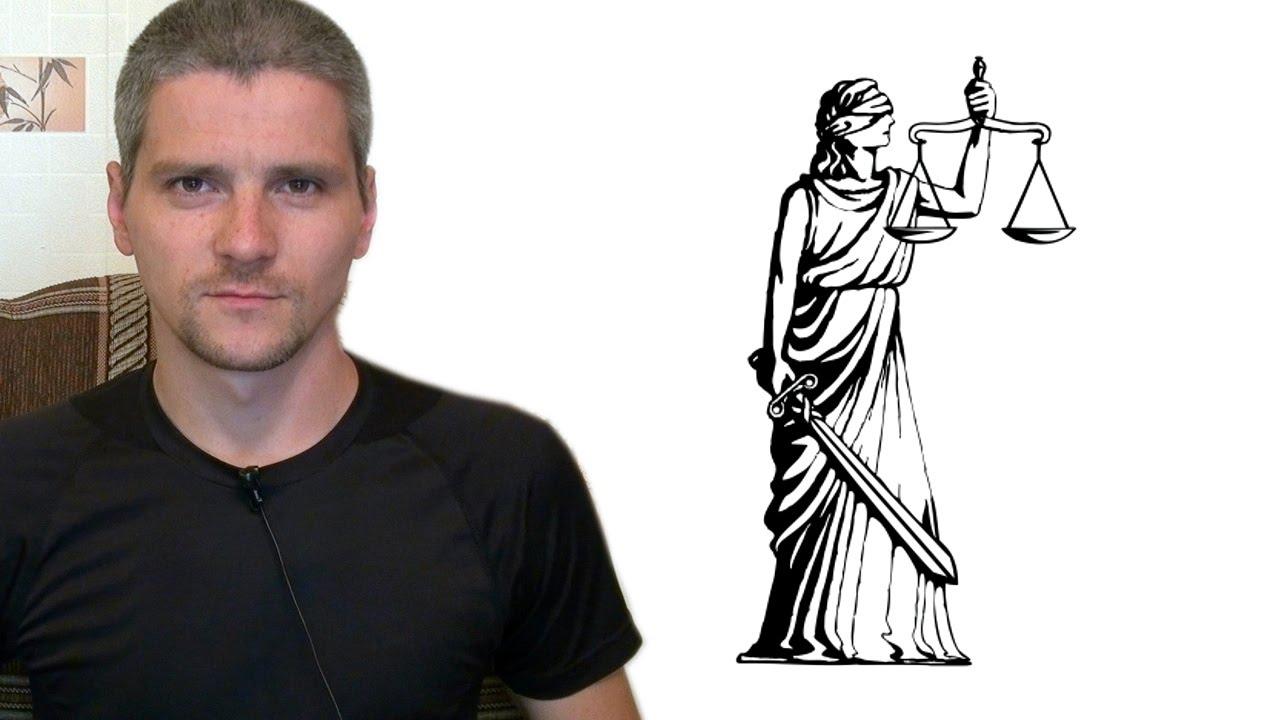 Почему Стоит Интересоваться Правоведением (Всякая Хрень Читать)