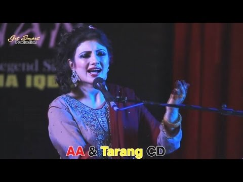 Pyar Hum Kar Bethe - Nazia Iqbal Pashto Song - Pushto Hit Song
