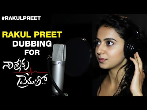 Nannaku Prematho Movie Dubbing | Exclusive Video | Rakul Preet