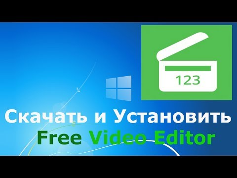 Скачать MP4 Player  – Vessoft