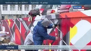 Официальное граффити: хохлому сменили строгие узоры