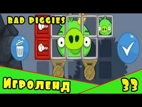 Золотая Лихорадка Играть в Бесплатную Онлайн Игру