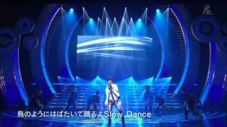 中丸雄一(KAT-TUN) - STEP BY STEP
