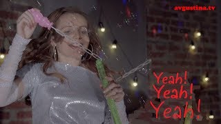 Avgustina - Arriba Abajo (Yeah Yeah Yeah) Music Video Premier