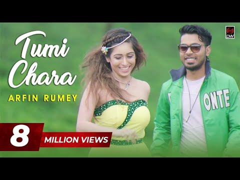Tumi Chara | Arfin Rumey | New song  2016 | CMV