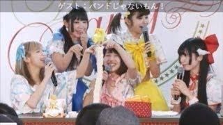 バンもん 鈴姫みさこ(ピンクなドラ娘) 恋汐りんご(恋するりんごいろ) 七...