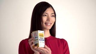 「エビオス整腸薬」の新CMに俳優の仲村トオルと、娘のミオが出演して...