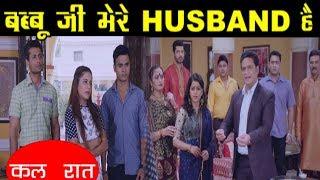 nimki-mukhiya-19-jan-upcoming-twist-babbu-