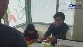 Cnn21.2019 빛고을 광주 사랑나눔 김치대전