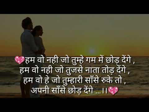 💘Romantic Love Shayari Status For Gf, Bf In Hindi | Love Shayari For Wife And Husband  In Hindi
