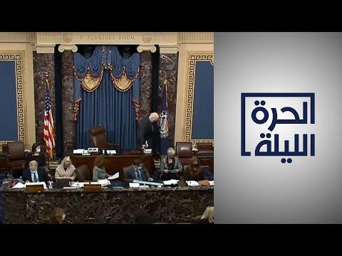 هل تتدخل الولايات المتحدة حقا في شؤون مصر الداخلية؟