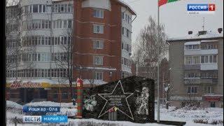В Йошкар-Оле появится памятная стела военнослужащим пограничных войск - Вести Марий Эл