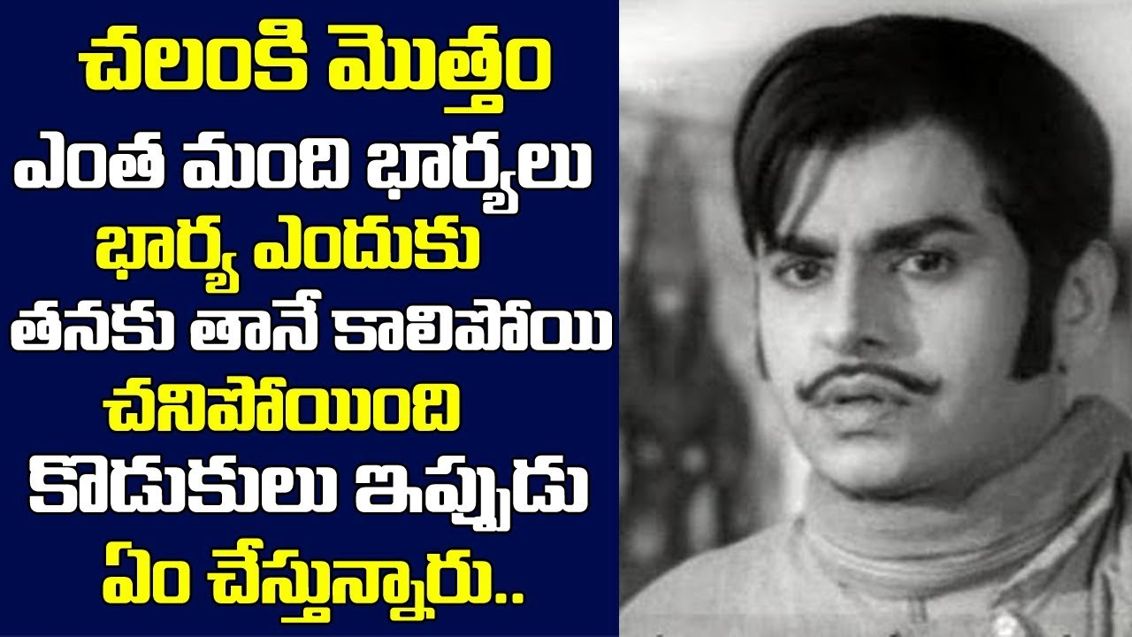 Real Life Story And Unknown Facts Of Chalam Old Actor Chalam Biography Telugu News Youtube