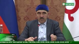 Юнус -  Бек Евкуров встретился с членами Совета Тейпов