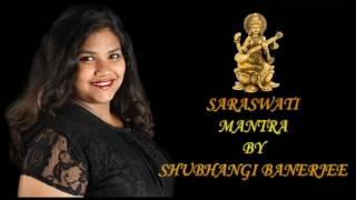 JAYA JAYA HEY BHAGWATI BY SHUBHANGI BANERJEE | SARASWATI VANDANA