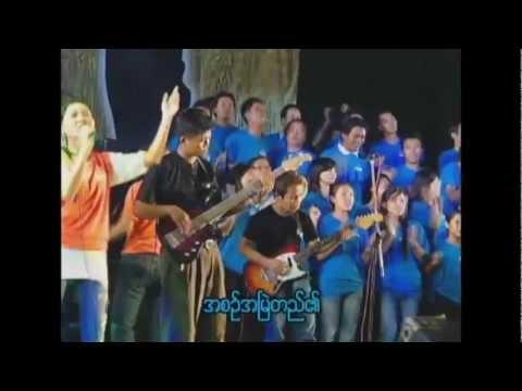 Myanmar Praise and Worship