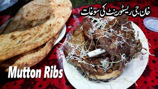 Mutton Ribs of Khan Jee Restaurant Super Highway Karachi, Pakistan Foods.