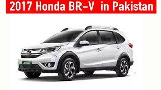 2017 Honda BR-V In Pakistan