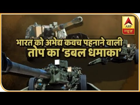 Indian Army's New Teeth 'K9 Vajra' & 'M777 Howitzers' | Ghanti Bajao | ABP News