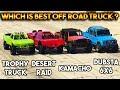 GTA 5 ONLINE : KAMACHO VS DUBSTA 6X6 VS TROPHY TRUCK VS DESERT RAID (WHICH IS BEST OFF ROAD TRUCK ?)