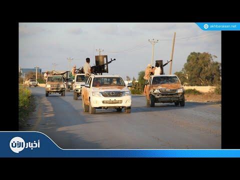 مواجهات مسلحة تهدد الهدنة الأممية في طرابلس الليبية  - نشر قبل 4 ساعة