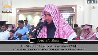Salman Utaybi Sunnah