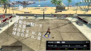 NBA2KOL主唱丫慶教打球 Lesson3:砲手進階 thumbnail