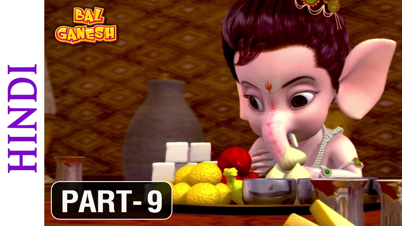 Bal Ganesh - Part 9 Of 10 - Popular Cartoon Movie for Kids