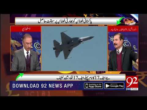 How PAF targeted and shoot down Indian Fighter Jets | 2 March 2019 | 92NewsHD