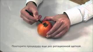 Тест ЦайтГард на апельсине