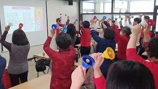 음악치료/정문경강사/핸드벨/뇌깨우기/행복디자인교육컨설팅