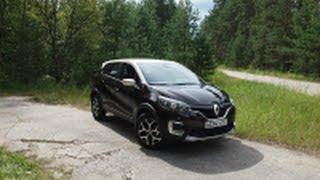 Renault Kaptur на наших дорогах