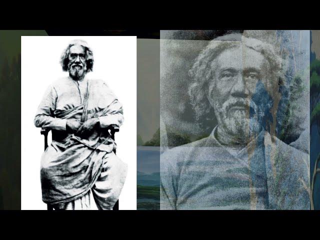 The Birthday of Swami Shriyukteshwar Giri