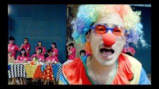 カルナバケーション「大声YAN YAN」music video
