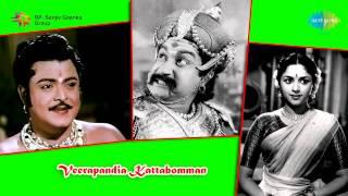 Veerapandiya Kattabomman | Maattuvandi Poottikittu song