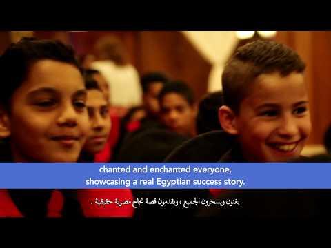 World Day Against Child Labour Celebration in Egypt- 4 June 2017