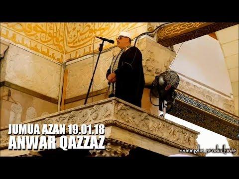 1st Jumua Azan | Qibli Masjid 19.01.18 | Masjid al-Aqsa | Jerusalem | Palestine