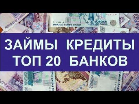 Уфа кредит взять как взять кредит на диджусе