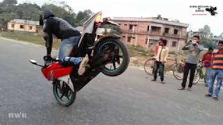 First official video - Blinded Wheelmanz Ov Rangpur (BWR)