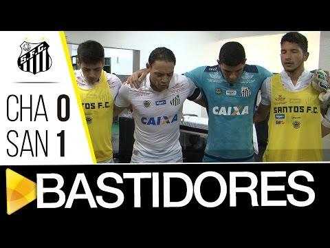 Chapecoense 0 x 1 Santos | BASTIDORES | Brasileirão (23/10/16)