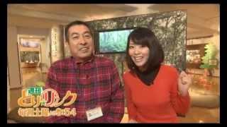 週刊とり☆リンク ほなみちゃんのつぶやき動画です。今回は「大山自然歴...