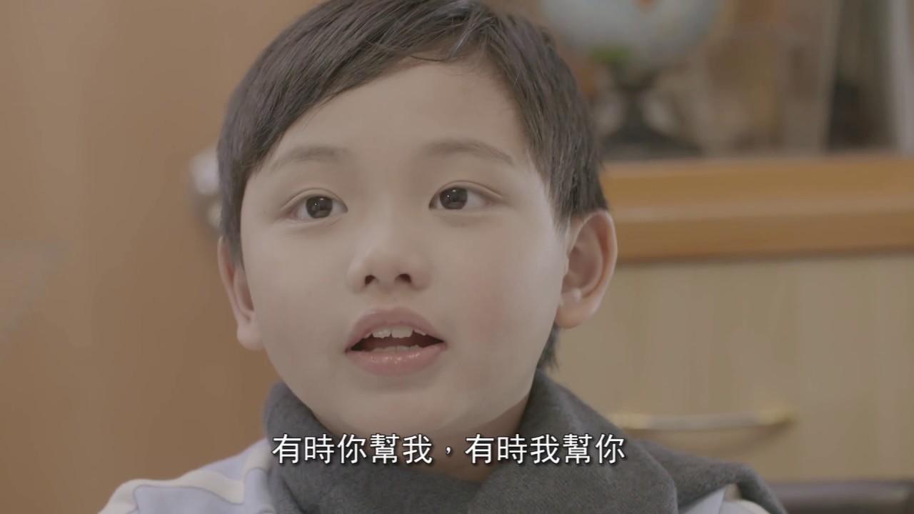 香港青年協會「鄰舍第一」社區計劃──電視宣傳短片 - YouTube
