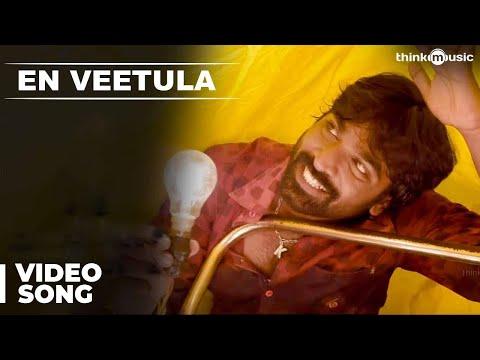 Official : En Veetula Video Song | Idharkuthaane Aasaipattai Balakumara | Vijay Sethupathy, Ashwin