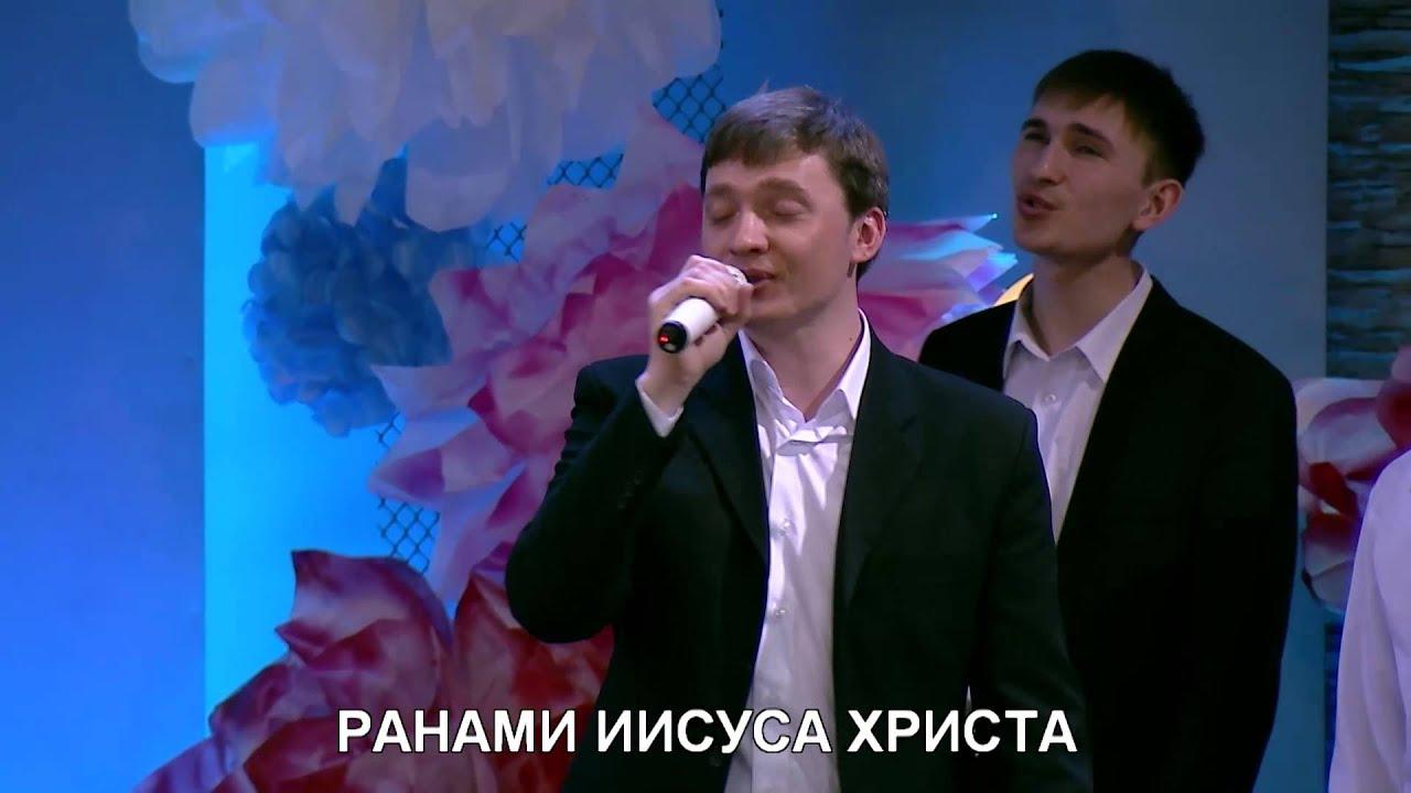 Жертвой Иисуса Христа - музыка, прославление, клип, Новая Жизнь, Алматы