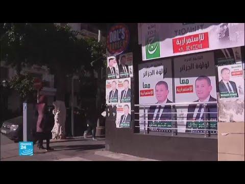 الانتخابات المحلية الجزائرية.. تخوف من تسجيل نسبة مشاركة متدنية!  - نشر قبل 3 ساعة