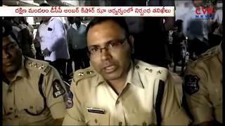 Police Cordon and Search Operation in Uppuguda | Hyderabad | CVR News