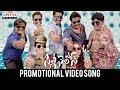 Silly Fellows Promotional Video Song || Allari Naresh, Sunil || Bheemaneni || Sri Vasanth