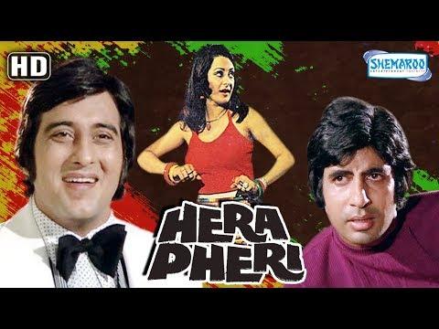 Hera Pheri (1976)(HD) Hindi Full Film - Amitabh Bachchan, Vinod Khanna, Saira Banu -(Eng Subtitles)
