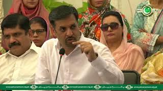 Former PTI Founding Member  Fauzia Kasuri joins PSP in Mustafa Kamals Press Conference 24 May 2018