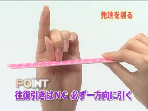 Basic Japan Nail Art Lesson Part 1